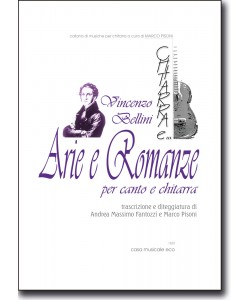 Arie e Romanze (digital download)