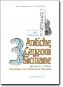 3 antiche canzoni siciliane